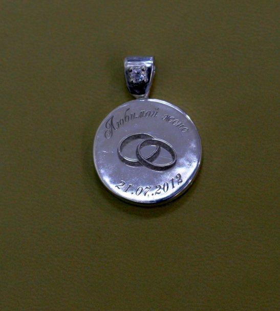 """Медальон """"Любимой"""""""
