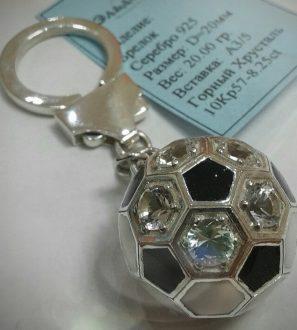 """Брелок """"Футбольный мяч"""" из серебра со вставками из горного хрусталя с эмалью"""