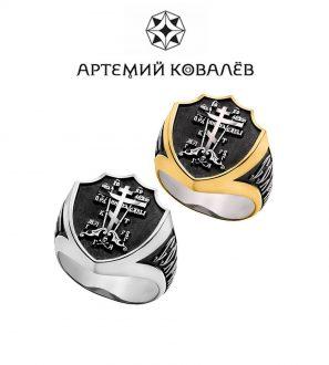 """Перстень """"Голгофский крест"""""""