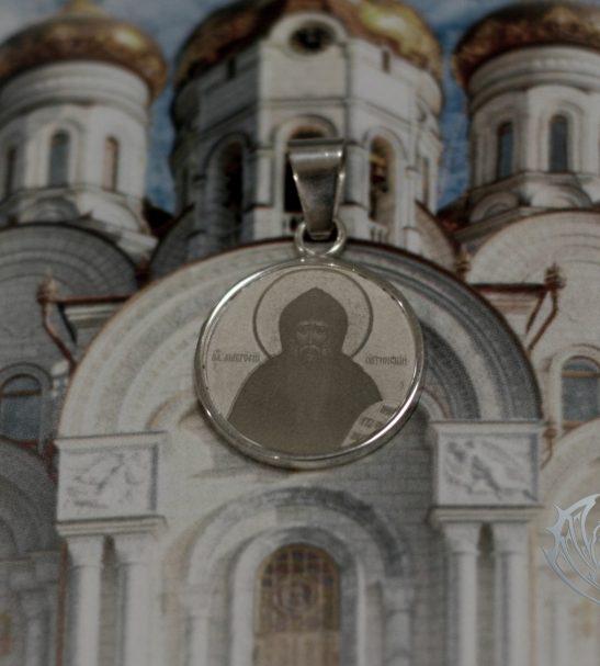 Нательная икона Преподобный Амвросий Оптинский