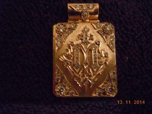 Именной медальон.Золото 585 пробы,бриллианты. DSCN1639